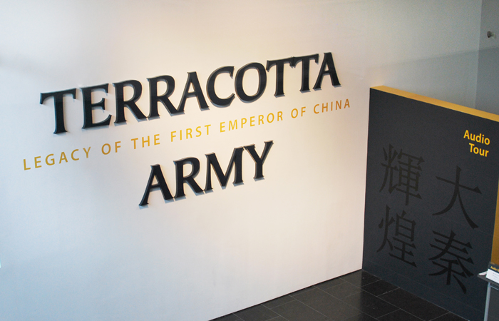 Em Busy Living | Terracotta Army at the VMFA